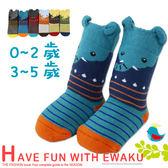 保暖毛巾底 止滑寶寶襪 大象款 台灣製 pb