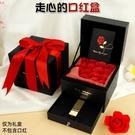 伴娘伴手口紅禮盒空盒創意生日禮物禮品包裝盒子一單支裝高檔精致 設計師