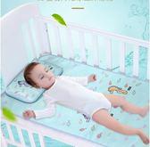 嬰兒涼席新生兒寶寶床夏季午睡透氣兒童床涼席幼兒園專用冰絲涼席   IGO