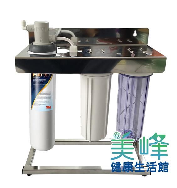 廚下淨水器3M S004/F004 三道式家用除鉛精緻淨水器+白鐵腳架型不鏽鋼鵝頸全配件含一年份濾芯,7860