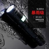 USB多功能神火小強光手電筒可充電A5
