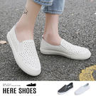 [Here Shoes]休閒鞋-皮質鞋面...