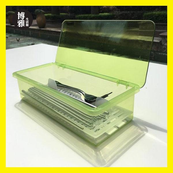 筷子筒筷子籠筷子盒架桶塑料吸管勺子刀叉帶蓋瀝水托餐具收納家用