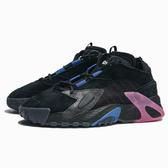 ADIDAS ORIGINALS STREETBALL 黑  灰麂皮 螢光粉 藍 老爹  休閒鞋 運動鞋 女 (布魯克林) FV2538