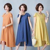 洋裝 連身裙純色棉麻中大尺碼百褶連衣裙寬鬆氣質木耳邊拼接A字型不規則中長裙