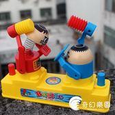 親子玩具-兒童小人親子攻守對戰雙人小玩具互動桌游小黃人對打機-奇幻樂園