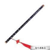 竹笛子初學成人零基礎學生兒童入門橫笛樂器-全館免運