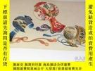 二手書博民逛書店Modern罕見Design of Japan : Lucky Omen Design book from Jap