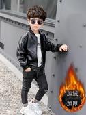 童裝男童黑色皮衣外套中小童夾克秋衣2019新款6寶寶長袖圓領7PU皮-ifashion