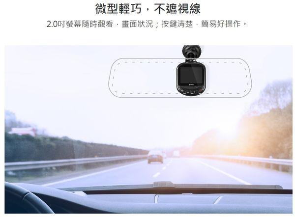 送32GB【福笙】DOD RS2 PLUS 1080P高畫質 行車記錄器 AV-OUT功能 上網登錄保固2年