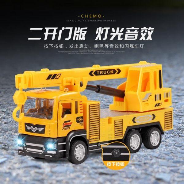 玩具車兒童燈光音樂回力仿真合金汽車模型攪拌工程貨車吊車男孩玩具卡車