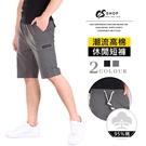CS衣舖 工裝短褲 透氣棉質 彈力 伸縮腰圍 休閒短褲 兩色 #2760