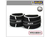 ALEX JELLY科技材質 抽取式加重器-4KG(健身 健美≡排汗專家≡