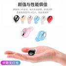 無線5.0超小藍芽耳機入耳塞超長使用不閃燈微型適用OPPO華為 聖誕節免運