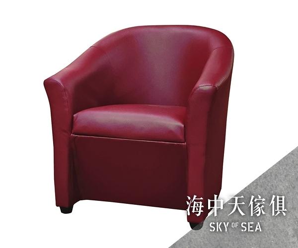 {{ 海中天休閒傢俱廣場 }} J-8 摩登時尚 客廳系列 20-16(313) 可妮休閒椅(紅色)