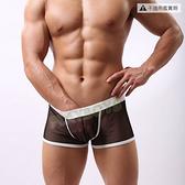 男性內褲 U弧3D囊袋超薄透氣網紗平角褲(潮黑)-L-玩伴網【滿額免運】