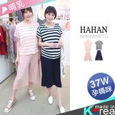【HB3687】哺乳衣條紋絲質棉寬褲套裝