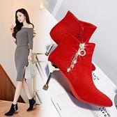 中式婚鞋女2019新款冬季婚靴紅色細跟結婚靴子高跟新娘鞋紅鞋加絨  喵小姐