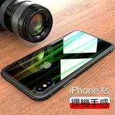 璐菲 iPhone Xs XR XsMax 保護殼 金屬邊框 玻璃背板 玻璃殼 全包 防摔 手機殼 炫彩 保護套