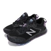 New Balance 慢跑鞋 Fresh Foam Arishi Wide 寬楦頭 黑 紫 女鞋 緩震跑鞋 運動鞋 【PUMP306】 WTARISK1D