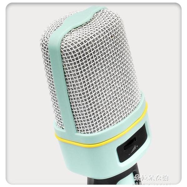 麥克風 電容麥克風錄音K歌游戲麥克風帶支架直播話筒 朵拉朵衣櫥