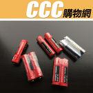 AA電池 乾電池 3號電池 普通電池 非...