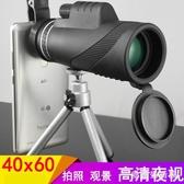 手機攝影鏡頭 通用單反長焦望遠鏡攝像頭放大高倍高清拍照單筒人像 AW6437『愛尚生活館』