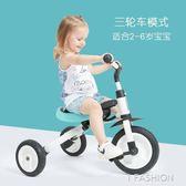 nadle/納豆兒童三輪車手推車2-3-6歲自行車輕便折疊腳踏車兒童車-Ifashion IGO