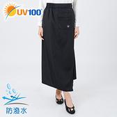 UV100 防曬 抗UV-防潑水輕量織帶一片裙-女