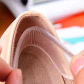 ✭米菈生活館✭【F44】隱形後跟硅膠防磨貼 防滑 止滑 鞋墊 磨腳 柔軟 舒適 黏貼 保健 磨擦 加厚