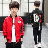 中大尺碼童裝男童外套兒童中大童棒球服新款男孩韓版夾克衫 js9050『miss洛羽』