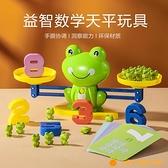 兒童數字早教益智玩具智力動腦開發4歲5寶寶3周歲以上禮物6男女孩【小橘子】