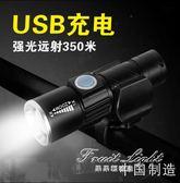 騎行燈 自行車燈夜騎強光USB充電前燈山地車裝備配件防水超亮騎行手電筒 果果輕時尚