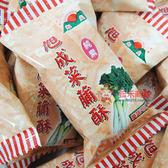 旭成_原味菜脯酥(純素)_3000g【0216零食團購】G114-5