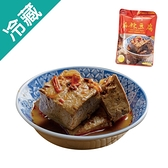 和秋麻辣豆腐450g/包【愛買冷藏】
