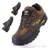 春季登山鞋男戶外鞋休閒旅游鞋防水防滑單鞋工作      伊鞋本鋪