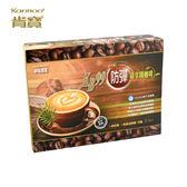 肯寶KB99防彈綠拿鐵咖啡10入【台安藥妝】