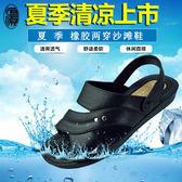 男士橡膠涼鞋塑膠防滑耐磨夏季沙灘鞋休閒鞋兩用拖鞋  小時光生活館