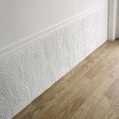 白色牆裙自黏3d立體牆貼防水防潮防撞貼客廳護牆板牆圍腰線裝飾條 陽光好物