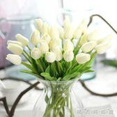 10支郁金香 仿真花束仿真植物 家居裝飾工藝品擺件WD 晴天時尚館