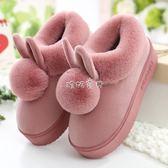 月子鞋 棉拖鞋女冬天情侶包跟保暖居家居厚底室內月子鞋產后拖鞋春秋冬季 珍妮寶貝