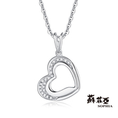 蘇菲亞SOPHIA 鑽鍊 - 唯一真心鑽石項鍊