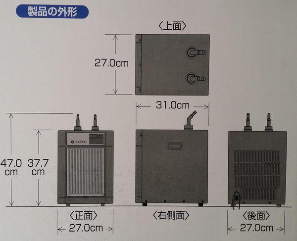 【西高地水族坊】日本五味GEX 冷卻機冷水機GXC-200(附保證書)-最新款