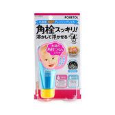 日本 Poretol 溫感粉刺凝膠 20g ◆ 86小舖 ◆