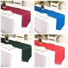 桌旗 純色ins桌旗簡約會議聚會西餐廳長方形裝飾桌布條桌巾桌旗可定制 阿薩布魯
