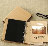 9孔空白活頁本子 DIY粘貼式同學錄牛皮紙筆記本復古手工相冊影集  居樂坊生活館