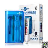 牙刷消毒器 自動牙刷消毒器 紫外線臭氧殺菌牙刷架 免運