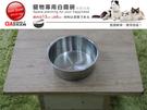 【空間特工】 全新 中型犬白鐵狗碗 2號不鏽鋼寵物碗/餐具/水碗/鼠碗/飼料碗 架/攜帶 便利