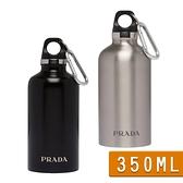 【台中米蘭站】全新品 PRADA Escape 品牌押花刻字不鏽鋼水壺350ml(黑/銀)