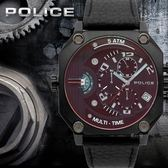POLICE義大利國際品牌FURNACE狂妄不羈街頭雙時區日曆潮流腕錶15385JSB-02原廠公司貨